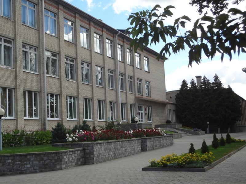 Гимназия №1 имени К.Калиновского г.Свислочь